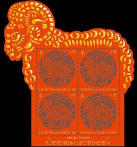 Anno Calendario Cinese.I Segni Zodiacali Del Calendario Cinese 2015 Anno Della