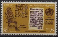 faraoni07