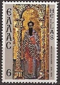 sanbasilio
