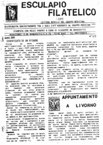 esculapio_198502