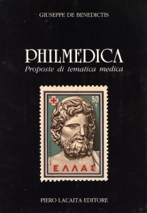 philmedica-208x300