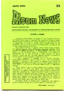 aicam-news010
