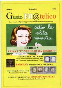 gustofilatelico003