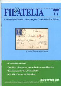 qui-filatelia008
