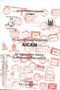 aicam033