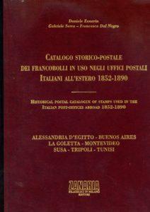 libri195