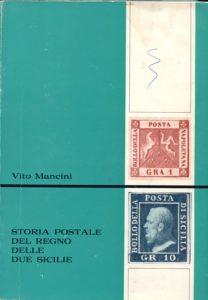 storia121